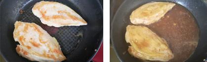 poulet soja moutarde miel